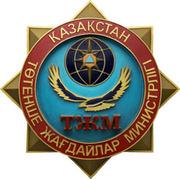 Символ МЧС РК D 450мм