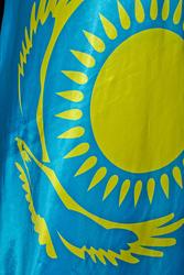 Флаг РК 1*2 м атлас