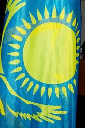 Флаг РК 1*2 м полиэстр