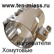 ТЭНЫ хомутовые НХ, керамические, миканитовые,  кольцевые нагреватели (ТЭН
