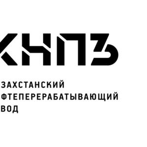 Реализуем Бензин Марки АИ-92 ПНХЗ