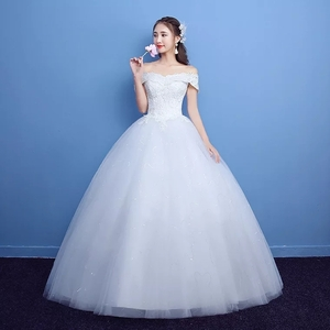 Красивое Платье для невесты
