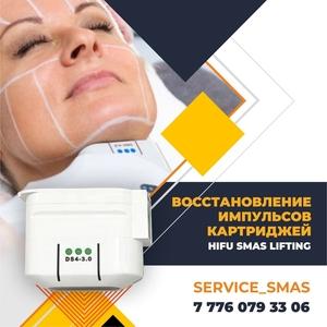 Ремонт косметологического оборудования сервисных центра Караганда