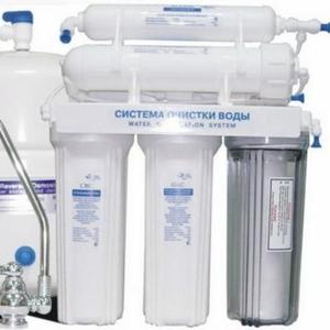 Фильтры для воды системы осмос (талая вода)