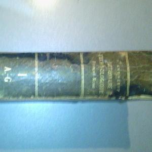 продам антикварный технический словарь французско-немецко-русско 1881