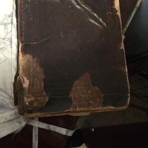 Старинный Коран. Конец 17- начало 18 века