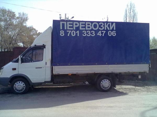 Караганда-Балхаш-Алматы еженедельные рейсы 2