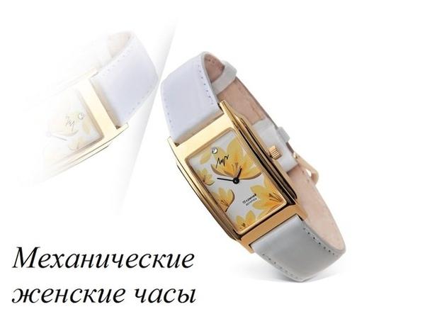 Часы компания G-time 7