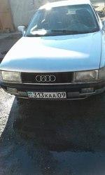 Продам Ауди80